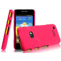 IMAK Ultrathin Matte Color Covers Hard Cases for Samsung i8530 Galaxy Beam - Rose