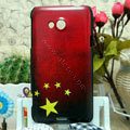 Luxury Painting Five-star red flag Hard Cases Skin Covers for HTC X720d One XC - Red