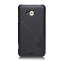 Nillkin Super Matte Hard Cases Skin Covers for HTC X720d One XC - Black
