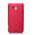 Nillkin Super Matte Hard Cases Skin Covers for HTC X720d One XC - Red