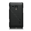 Nillkin Super Matte Hard Cases Skin Covers for Samsung S7530 Omnia M - Black