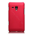 Nillkin Super Matte Hard Cases Skin Covers for Samsung S7530 Omnia M - Red