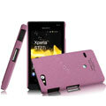 IMAK Cowboy Shell Quicksand Hard Cases Covers for Sony Ericsson ST27i Xperia Go - Purple