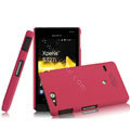 IMAK Cowboy Shell Quicksand Hard Cases Covers for Sony Ericsson ST27i Xperia Go - Rose