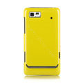 Nillkin Colorful Hard Cases Skin Covers for Motorola XT685 - Yellow