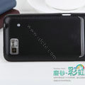 Nillkin Super Matte Rainbow Cases Skin Covers for Motorola XT685 - Black