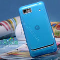 Nillkin Super Matte Rainbow Cases Skin Covers for Motorola XT685 - Blue
