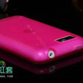 Nillkin Super Matte Rainbow Cases Skin Covers for Motorola XT685 - Rose