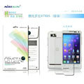 Nillkin Ultra-clear Anti-fingerprint Screen Protector Film for Motorola XT685