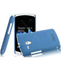 IMAK Cowboy Shell Quicksand Hard Cases Covers for Sony Ericsson MT25i Xperia neo L - Blue