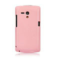 Nillkin Colorful Hard Cases Skin Covers for Sony Ericsson MT25i Xperia neo L - Pink