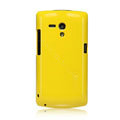 Nillkin Colorful Hard Cases Skin Covers for Sony Ericsson MT25i Xperia neo L - Yellow