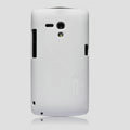 Nillkin Super Matte Hard Cases Skin Covers for Sony Ericsson MT25i Xperia neo L - White