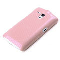 ROCK Jewel Series Cases Skin Covers for Sony Ericsson MT25i Xperia neo L - Pink