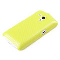 ROCK Jewel Series Cases Skin Covers for Sony Ericsson MT25i Xperia neo L - Yellow