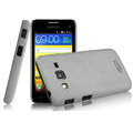 IMAK Cowboy Shell Quicksand Hard Cases Covers for Samsung B9062 - Gray