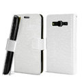 IMAK Slim leather Cases Holster Covers for Samsung B9062 - White