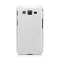 Nillkin Colorful Hard Cases Skin Covers for Samsung B9062 - White