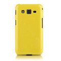 Nillkin Colorful Hard Cases Skin Covers for Samsung B9062 - Yellow