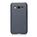 Nillkin Super Matte Hard Cases Skin Covers for Samsung B9062 - Gray