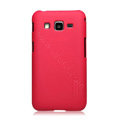 Nillkin Super Matte Hard Cases Skin Covers for Samsung B9062 - Red