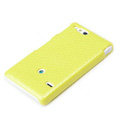 ROCK Jewel Hard Cases Skin Covers for Sony Ericsson ST27i Xperia Go - Yellow