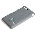 ROCK Quicksand Hard Cases Skin Covers for Sony Ericsson ST27i Xperia Go - Gray