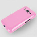 TPU Soft Silicone Cases Skin Covers for Samsung B9062 - Pink
