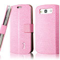 IMAK Slim leather Cases Luxury Holster Covers for Samsung Galaxy SIII S3 I9300 I9308 I939 I535 - Pink