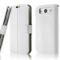 IMAK Slim leather Cases Luxury Holster Covers for Samsung Galaxy SIII S3 I9300 I9308 I939 I535 - White