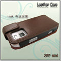 IMAK Colorful leather Cases Holster Covers for Nokia N97 mini - Coffee
