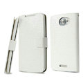 IMAK Slim leather Cases Luxury Holster Covers for HTC One X Superme Edge S720E G23 - White