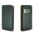 IMAK leather Cases Simple Holster Covers for Nokia N8 - Black