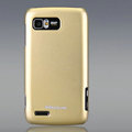 Nillkin Colorful Hard Cases Skin Covers for Motorola ME865 - Golden