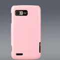 Nillkin Colorful Hard Cases Skin Covers for Motorola ME865 - Pink