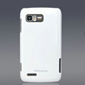 Nillkin Colorful Hard Cases Skin Covers for Motorola ME865 - White
