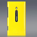 Nillkin Colorful Hard Cases Skin Covers for Nokia Lumia 800 800c - Yellow