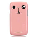 Nillkin Mood Hard Cases Skin Covers for Lenovo A500 - Pink