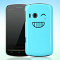 Nillkin Mood Hard Cases Skin Covers for Lenovo A60 - Blue