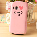 Nillkin Mood Hard Cases Skin Covers for Lenovo A60 - Pink