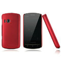 Nillkin Super Matte Hard Cases Skin Covers for Lenovo A60 - Red