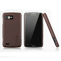 Nillkin Super Matte Hard Cases Skin Covers for Motorola ME865 - Brown