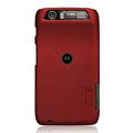 Nillkin Super Matte Hard Cases Skin Covers for Motorola MT917 - Red