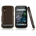 Nillkin Super Matte Hard Cases Skin Covers for Motorola Photon 4G MB855 - Brown