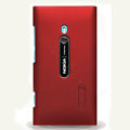 Nillkin Super Matte Hard Cases Skin Covers for Nokia Lumia 800 800c - Red