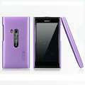 Nillkin Super Matte Hard Cases Skin Covers for Nokia N9 - Purple