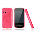 Nillkin Super Matte Rainbow Cases Skin Covers for Lenovo A60 - Rose