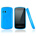 Nillkin Super Matte Rainbow Cases Skin Covers for Lenovo A60 - Sky Blue