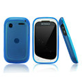 Nillkin Super Matte Rainbow Cases Skin Covers for Motorola EX232 - Blue