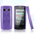 Nillkin Super Matte Rainbow Cases Skin Covers for Nokia 500 - Purple